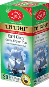 ТИ ТЭНГ EARL GREY GREEN CEYLON TEA 20 ПАКЕТИКОВ