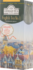 AHMAD TEA ENGLISH TEA №.1 25 пакетиков