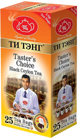 ТИ ТЭНГ TASTER'S CHOICE BLACK CEYLON TEA 25 ПАКЕТИКОВ